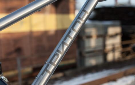 Triton Bikes January 2015 121
